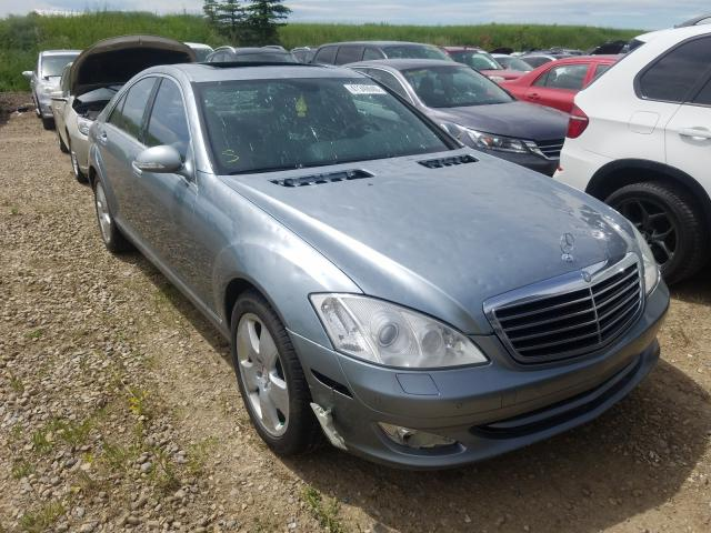 Salvage cars for sale from Copart Rocky View County, AB: 2008 Mercedes-Benz S 450 4matic
