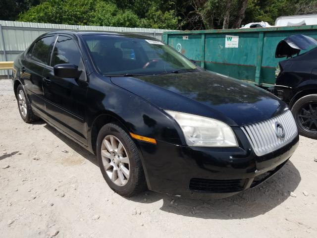 Mercury Milan salvage cars for sale: 2008 Mercury Milan