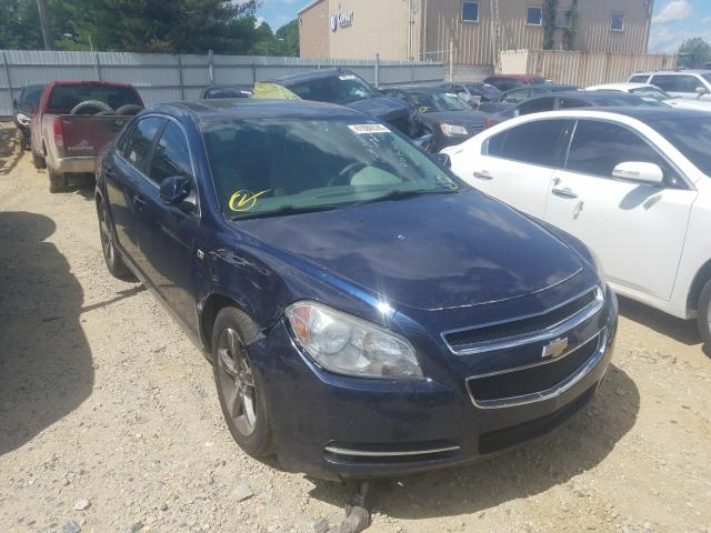 Salvage cars for sale from Copart Glassboro, NJ: 2008 Chevrolet Malibu 2LT