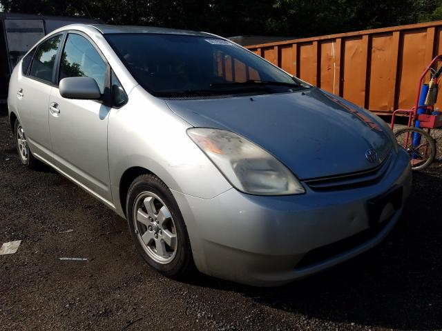 2005 Toyota Prius for sale in Finksburg, MD