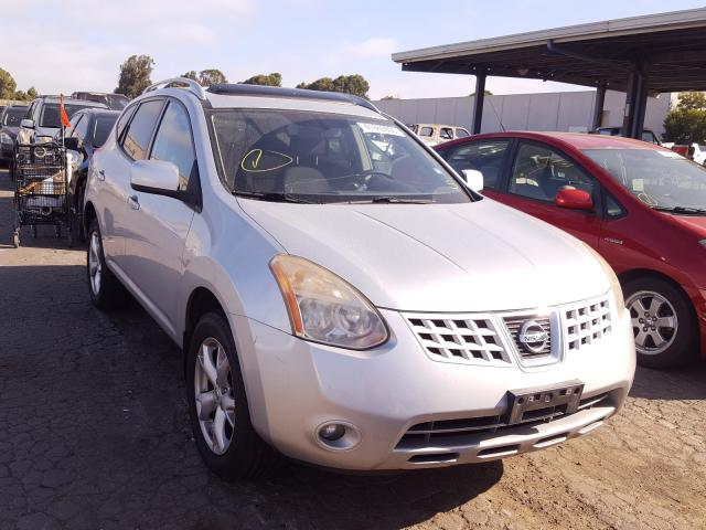 Nissan Rogue S salvage cars for sale: 2008 Nissan Rogue S