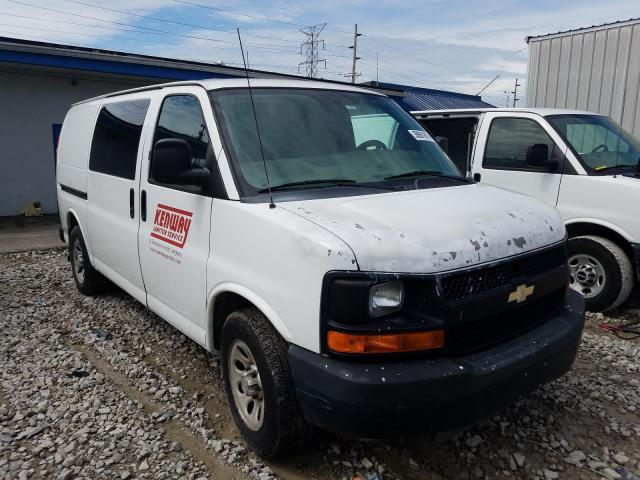2010 Chevrolet Express G1 for sale in Louisville, KY