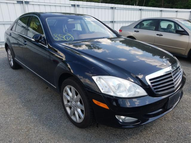 Salvage cars for sale from Copart Fredericksburg, VA: 2007 Mercedes-Benz S 550