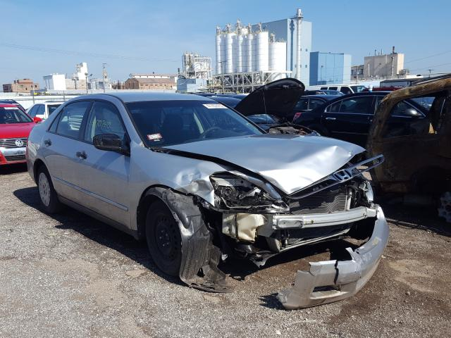 Honda Accord VAL salvage cars for sale: 2007 Honda Accord VAL
