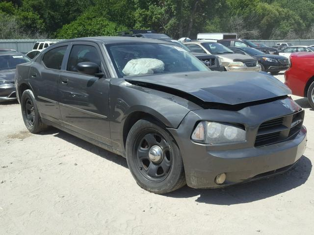 2010 Dodge Charger for sale in Riverview, FL