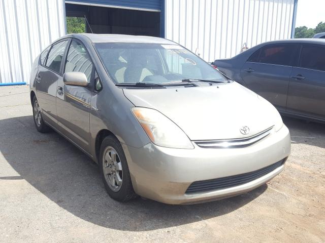 2008 Toyota Prius for sale in Shreveport, LA