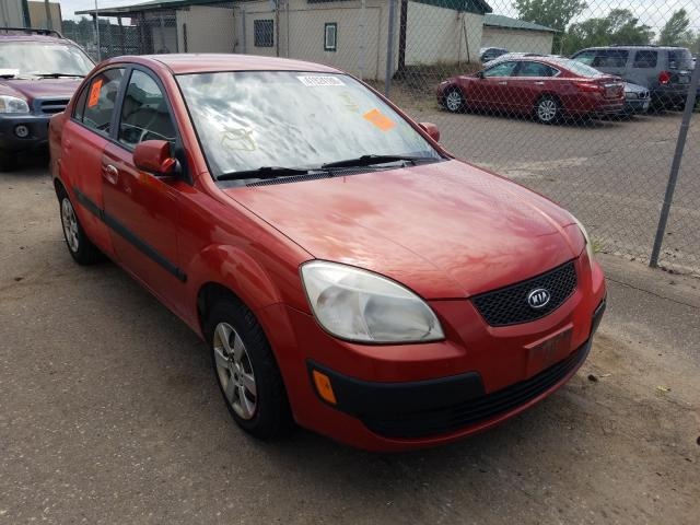 Salvage cars for sale from Copart Ham Lake, MN: 2007 KIA Rio Base