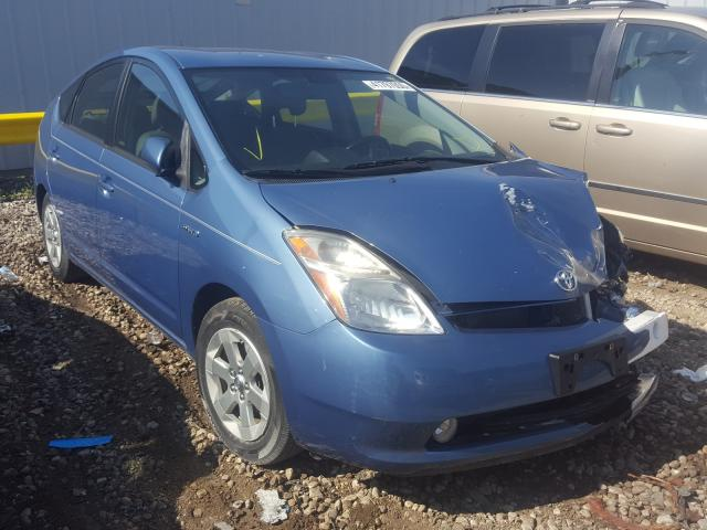 2006 Toyota Prius for sale in Cudahy, WI