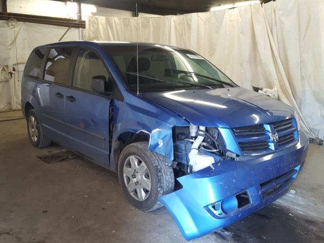 Salvage cars for sale from Copart Ebensburg, PA: 2008 Dodge Grand Caravan