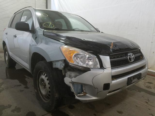 Salvage cars for sale from Copart Central Square, NY: 2012 Toyota Rav4