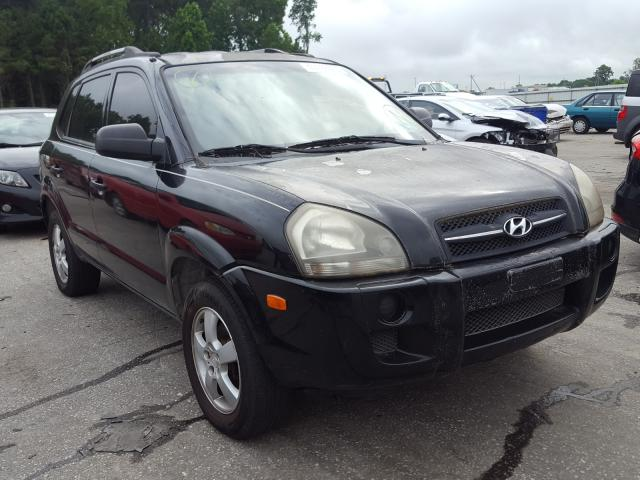 Hyundai Tucson GL salvage cars for sale: 2005 Hyundai Tucson GL