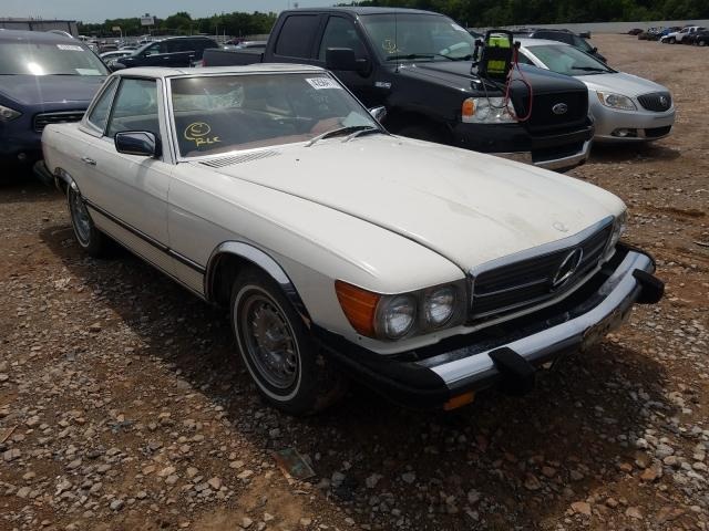 10704412055703-1979-mercedes-benz-s-class