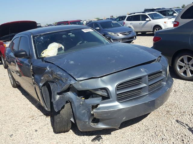 Dodge salvage cars for sale: 2006 Dodge Charger SE
