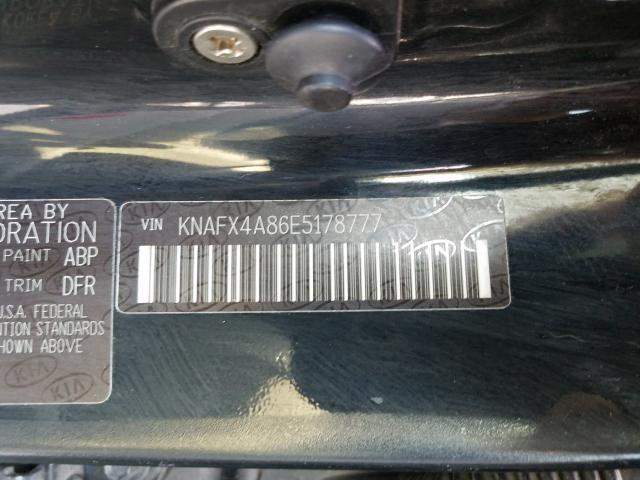 KNAFX4A86E5178777 2014 KIA FORTE EX