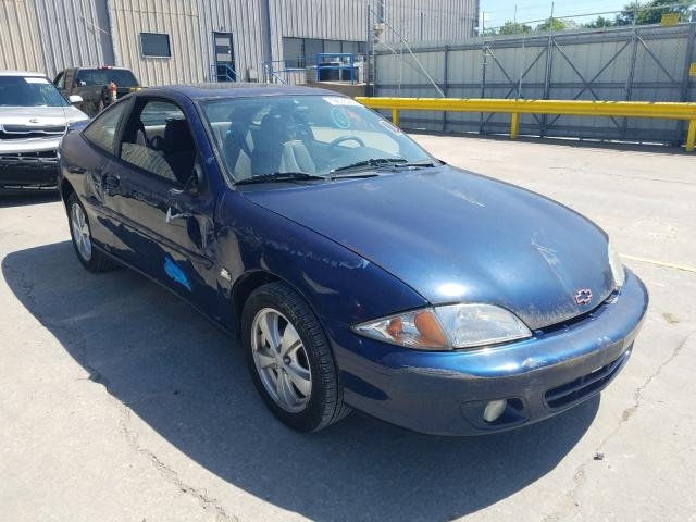 salvage title 2002 chevrolet cavalier coupe 2 4l for sale in lawrenceburg ky 42675020 2002 chevrolet cavalier z 2 4l for sale in lawrenceburg ky lot 42675020