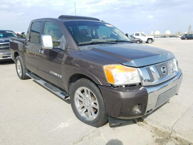 2014 Nissan Titan S for sale in New Orleans, LA