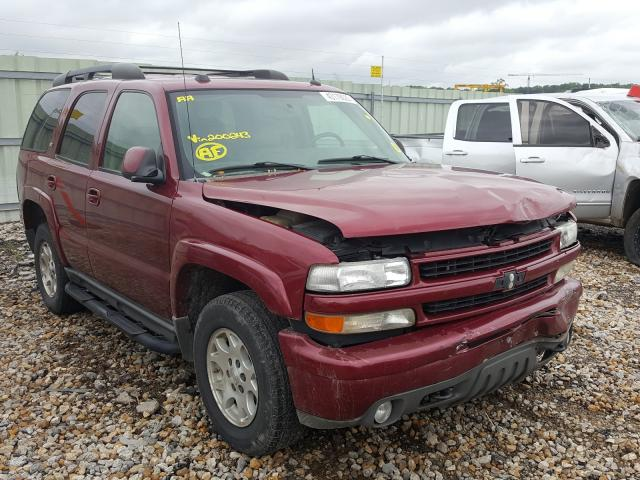Vehiculos salvage en venta de Copart Kansas City, KS: 2005 Chevrolet Tahoe K150