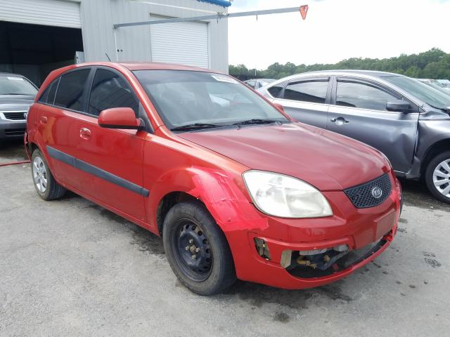 KIA Rio 5 SX salvage cars for sale: 2008 KIA Rio 5 SX