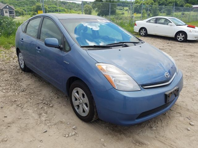 2007 Toyota Prius for sale in Madison, WI