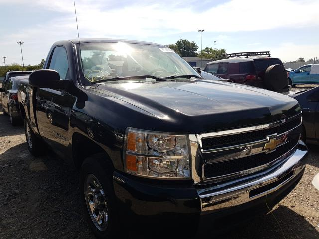 2010 Chevrolet Silverado for sale in Glassboro, NJ