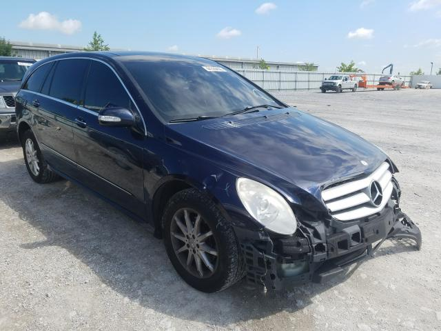 Mercedes-Benz R 350 salvage cars for sale: 2007 Mercedes-Benz R 350
