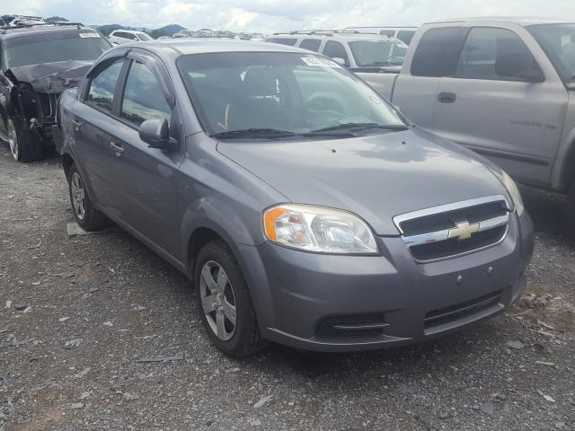 Chevrolet Aveo salvage cars for sale: 2011 Chevrolet Aveo