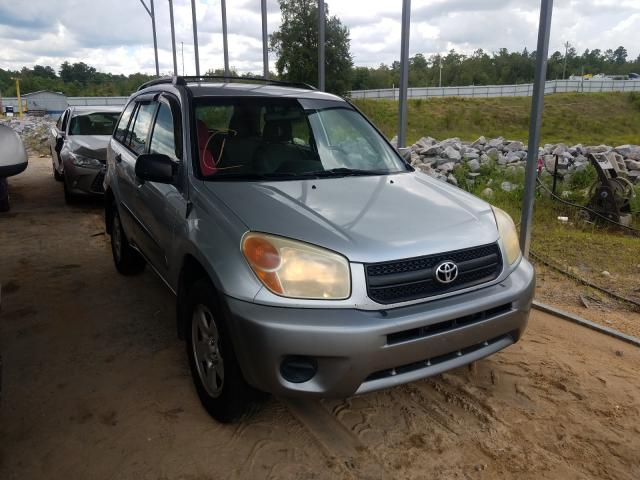 Toyota Rav4 salvage cars for sale: 2005 Toyota Rav4