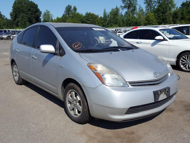 2007 Toyota Prius for sale in Portland, OR