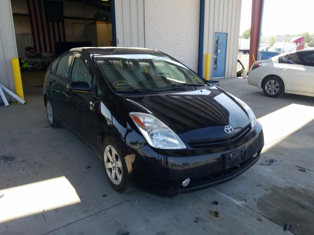 2005 Toyota Prius for sale in Billings, MT
