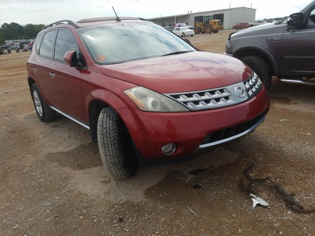 Nissan Murano salvage cars for sale: 2006 Nissan Murano