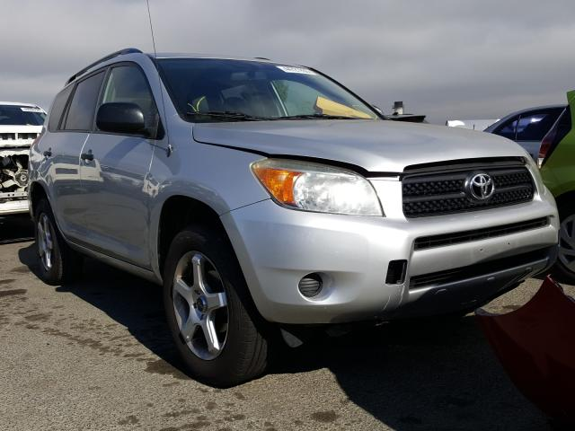 2007 Toyota Rav4 for sale in Martinez, CA