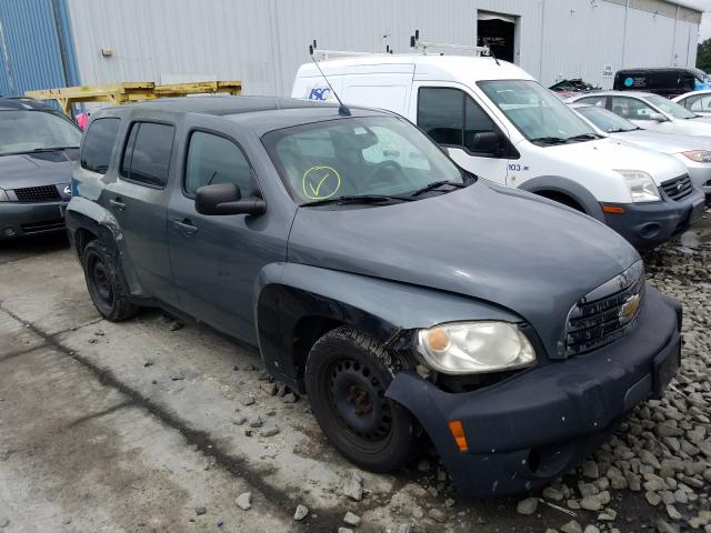 Salvage cars for sale from Copart Windsor, NJ: 2009 Chevrolet HHR LS