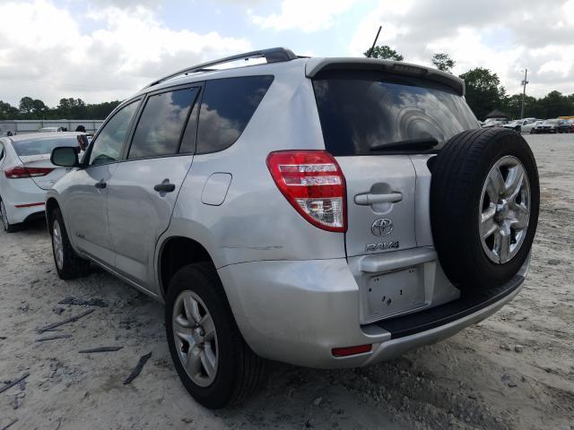 купить 2011 Toyota Rav4 2.5L 2T3KF4DV1BW104547
