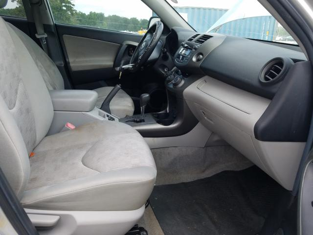 пригнать из сша 2011 Toyota Rav4 2.5L 2T3KF4DV1BW104547