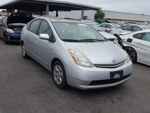 2007 Toyota Prius for sale in Hayward, CA