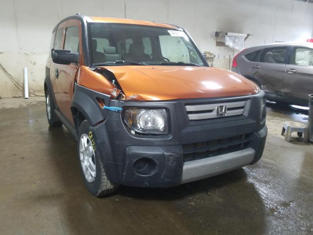 Honda Element LX salvage cars for sale: 2008 Honda Element LX