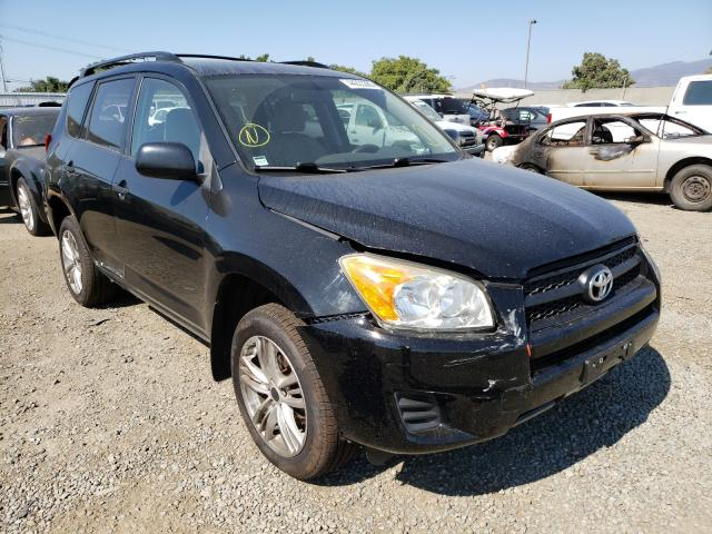 Toyota Rav4 salvage cars for sale: 2011 Toyota Rav4
