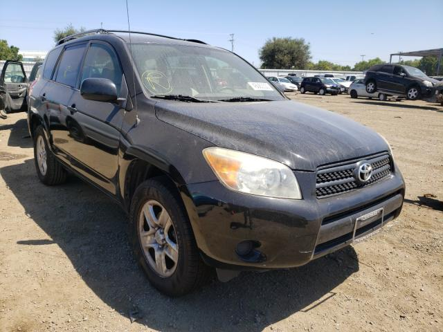 Toyota Rav4 salvage cars for sale: 2008 Toyota Rav4