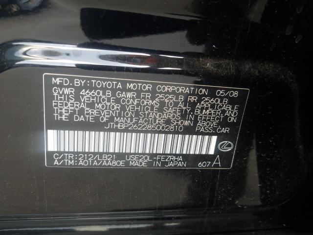 2008 Lexus IS-F | Vin: JTHBP262285002810