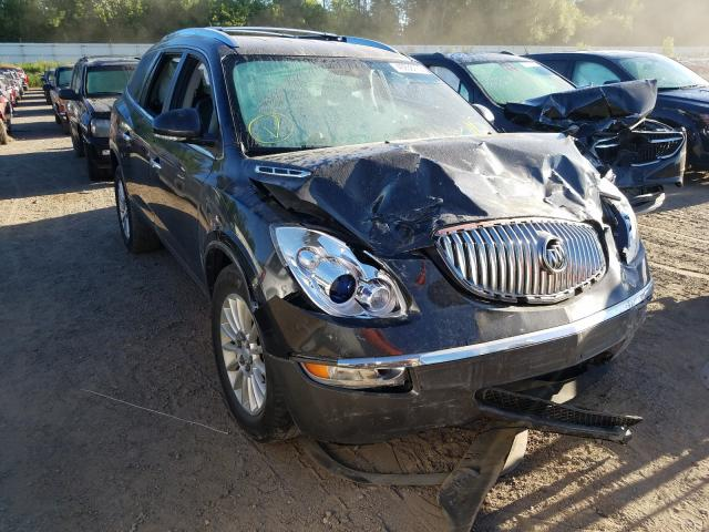 5GAKVBED0BJ153347-2011-buick-enclave