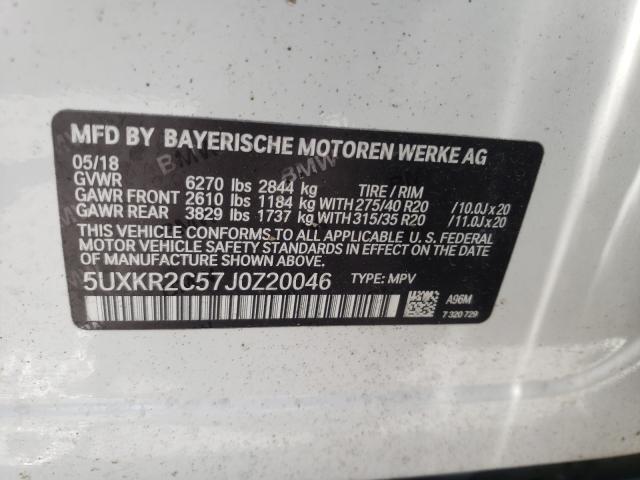 2018 BMW X5 | Vin: 5UXKR2C57J0Z20046
