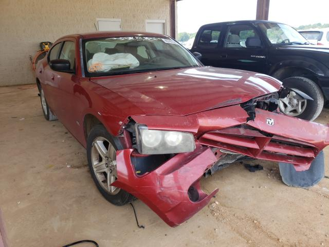 Salvage cars for sale from Copart Tanner, AL: 2008 Dodge Charger