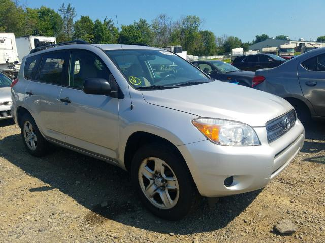 Toyota Rav4 salvage cars for sale: 2007 Toyota Rav4