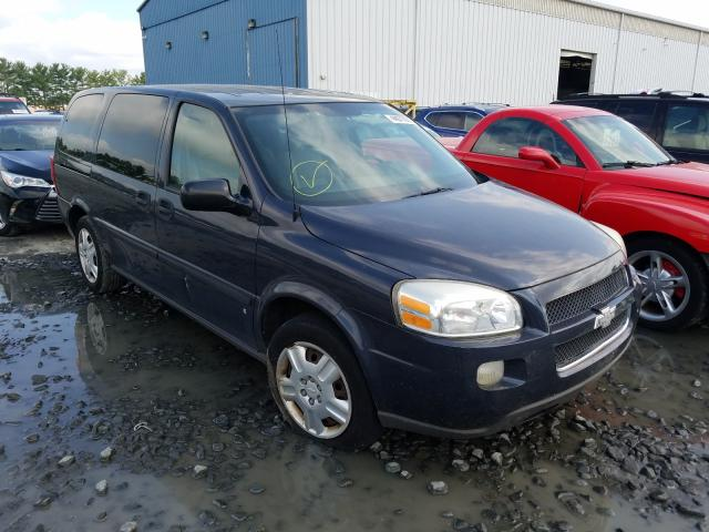 Chevrolet Uplander salvage cars for sale: 2008 Chevrolet Uplander