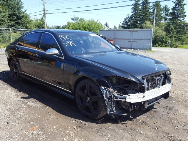 Salvage cars for sale from Copart Cow Bay, NS: 2007 Mercedes-Benz S 550 4matic