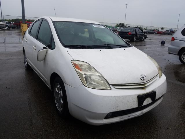 2005 Toyota Prius for sale in Moraine, OH