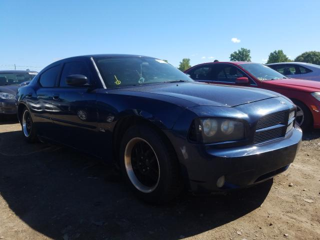 2006 Dodge Charger SE for sale in Columbia Station, OH