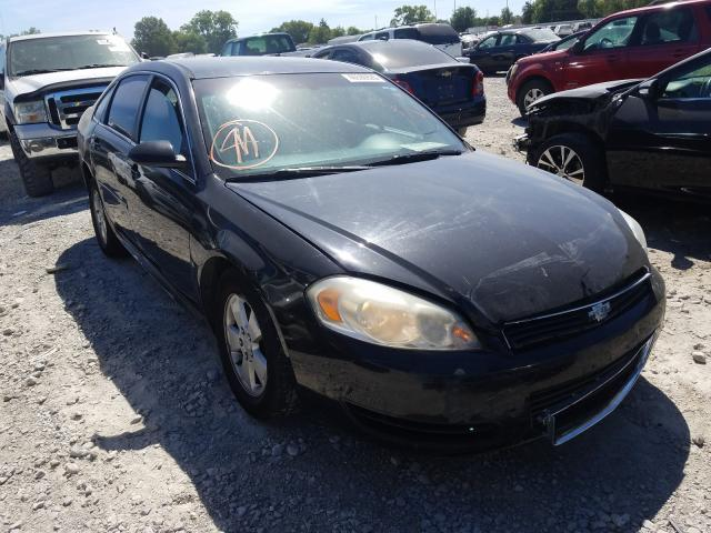 Salvage cars for sale from Copart Columbus, OH: 2010 Chevrolet Impala LT