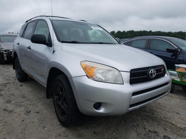 Salvage cars for sale from Copart Loganville, GA: 2006 Toyota Rav4