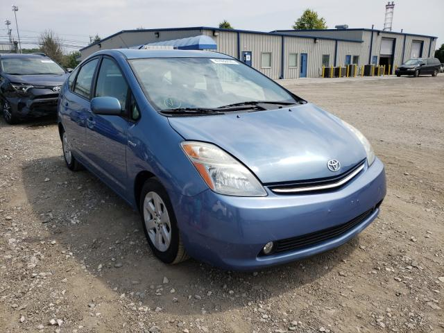 2007 Toyota Prius for sale in Finksburg, MD